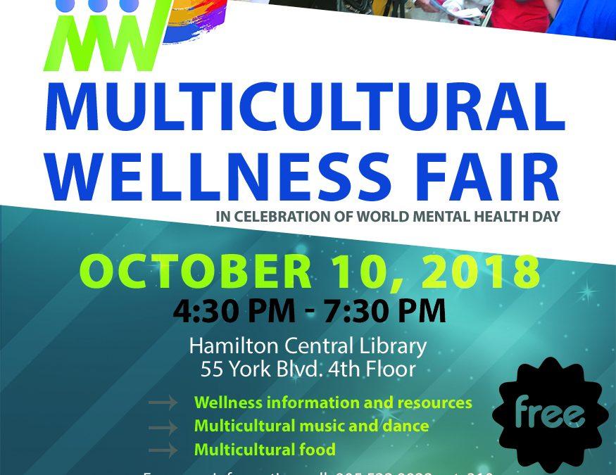 Multicultural Wellness Fair 2018: October 10, 2018